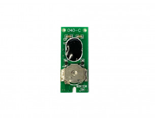 Cip - AR 220ml - Epson 4880...