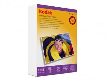 Hartie Kodak - CC Lucios...